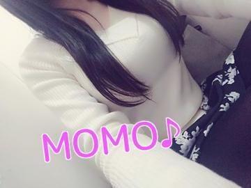 「おれーい♪」12/09(12/09) 20:01 | モモの写メ・風俗動画