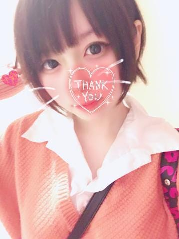 「先日のお礼」12/09(12/09) 20:01 | アリスの写メ・風俗動画