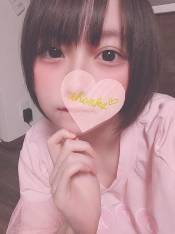 「先日のお礼」12/09(12/09) 21:00 | アリスの写メ・風俗動画