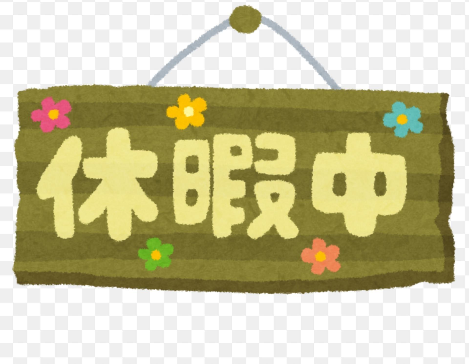 「オンナノコ」12/09(12/09) 21:06 | ゆきのの写メ・風俗動画