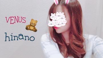「??♀???♀???♀?」12/09(12/09) 21:59 | ヒナノの写メ・風俗動画