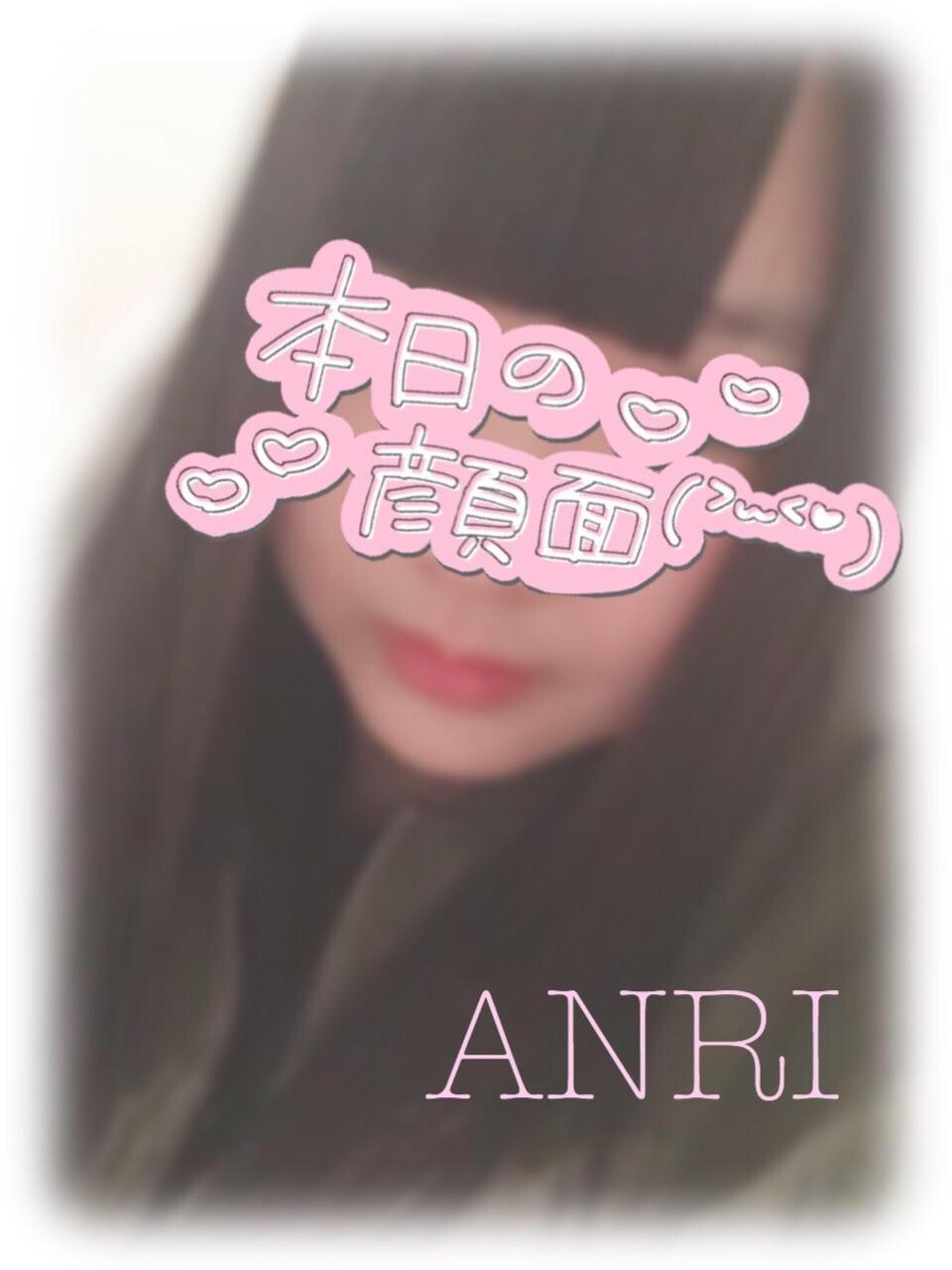 「お礼!」12/09(12/09) 22:23   あんりの写メ・風俗動画
