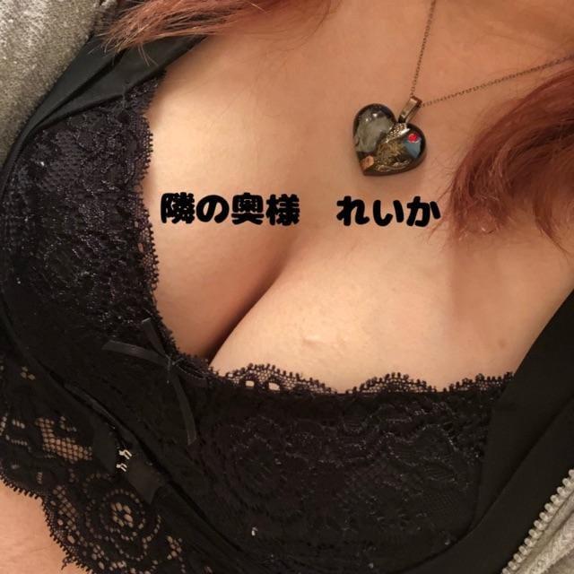 「お詫び、リピーターT様m(_ _)m」12/09(12/09) 22:32 | れいかの写メ・風俗動画