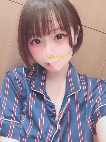 「先日のお礼」12/09(12/09) 23:00 | アリスの写メ・風俗動画