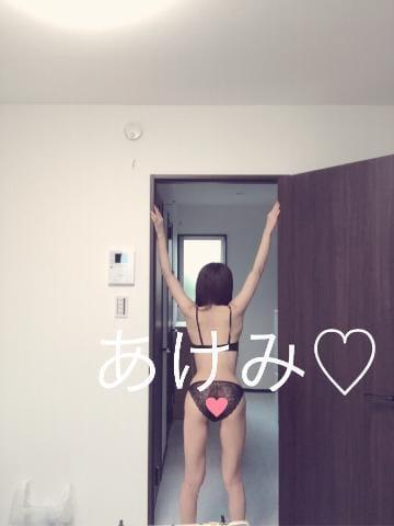 「大事なもの」12/10(12/10) 00:15 | Akemi アケミの写メ・風俗動画