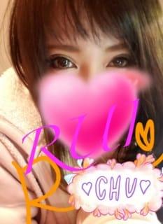 「るい♡」12/10(12/10) 00:32   るいの写メ・風俗動画