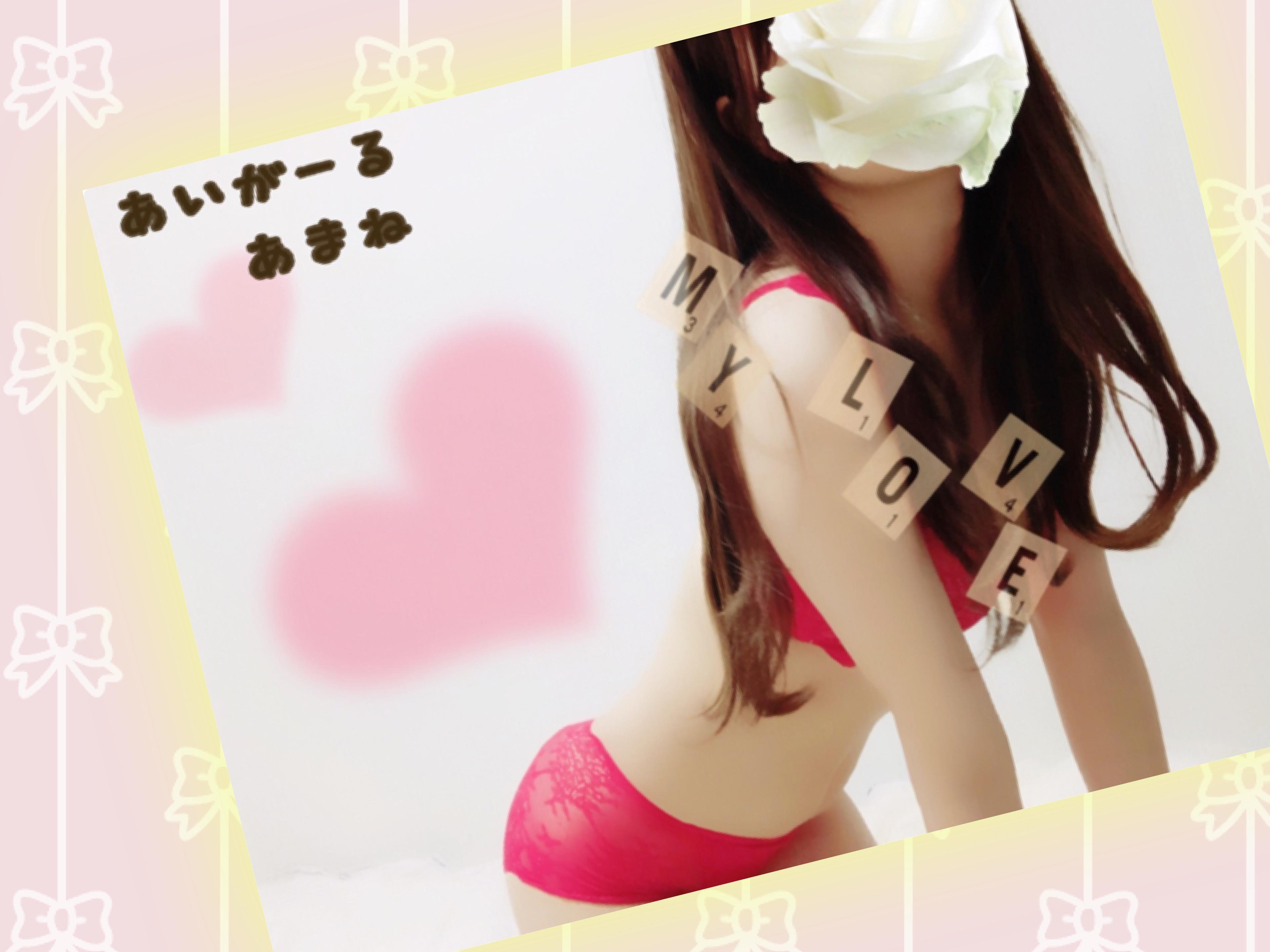 「8日のお礼です☆」12/10(12/10) 00:52 | あまねの写メ・風俗動画