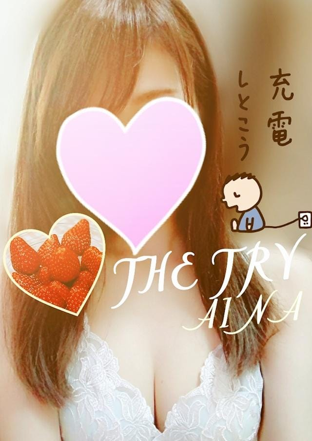 「☆あいな日記☆」12/10(12/10) 01:19 | あいなの写メ・風俗動画