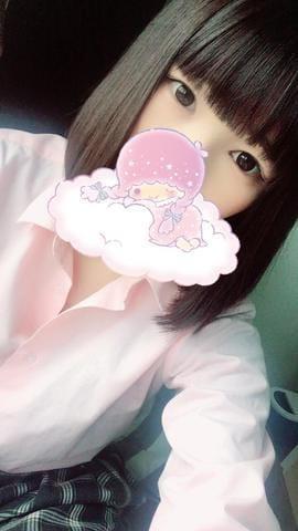 「おれい」12/10(12/10) 01:37 | こころの写メ・風俗動画