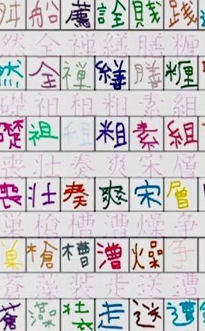 「全児童フォント♪」12/10(12/10) 02:17 | ことねの写メ・風俗動画