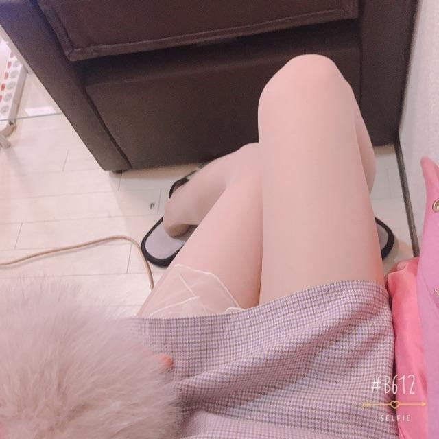 「ありがとー!」12/10(12/10) 03:57 | サラの写メ・風俗動画