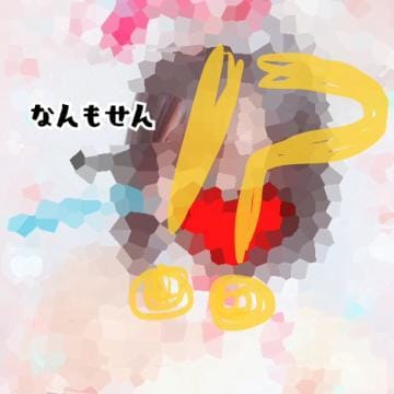 「【告知】今日のお昼・・・」12/10(12/10) 07:45 | とうこの写メ・風俗動画