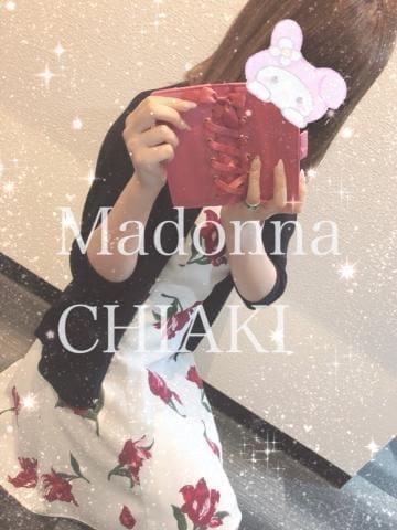「さんちゅむ(((っ ?? ?c)))」12/10(12/10) 08:40 | チアキの写メ・風俗動画