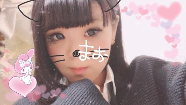 「Re:おはようございます♡」12/10(12/10) 11:22   上田まおの写メ・風俗動画