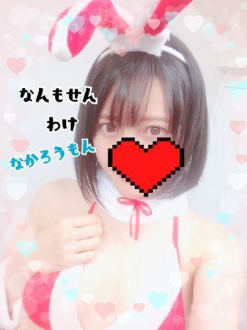 「【必読】25まで・・・」12/10(12/10) 11:45 | とうこの写メ・風俗動画