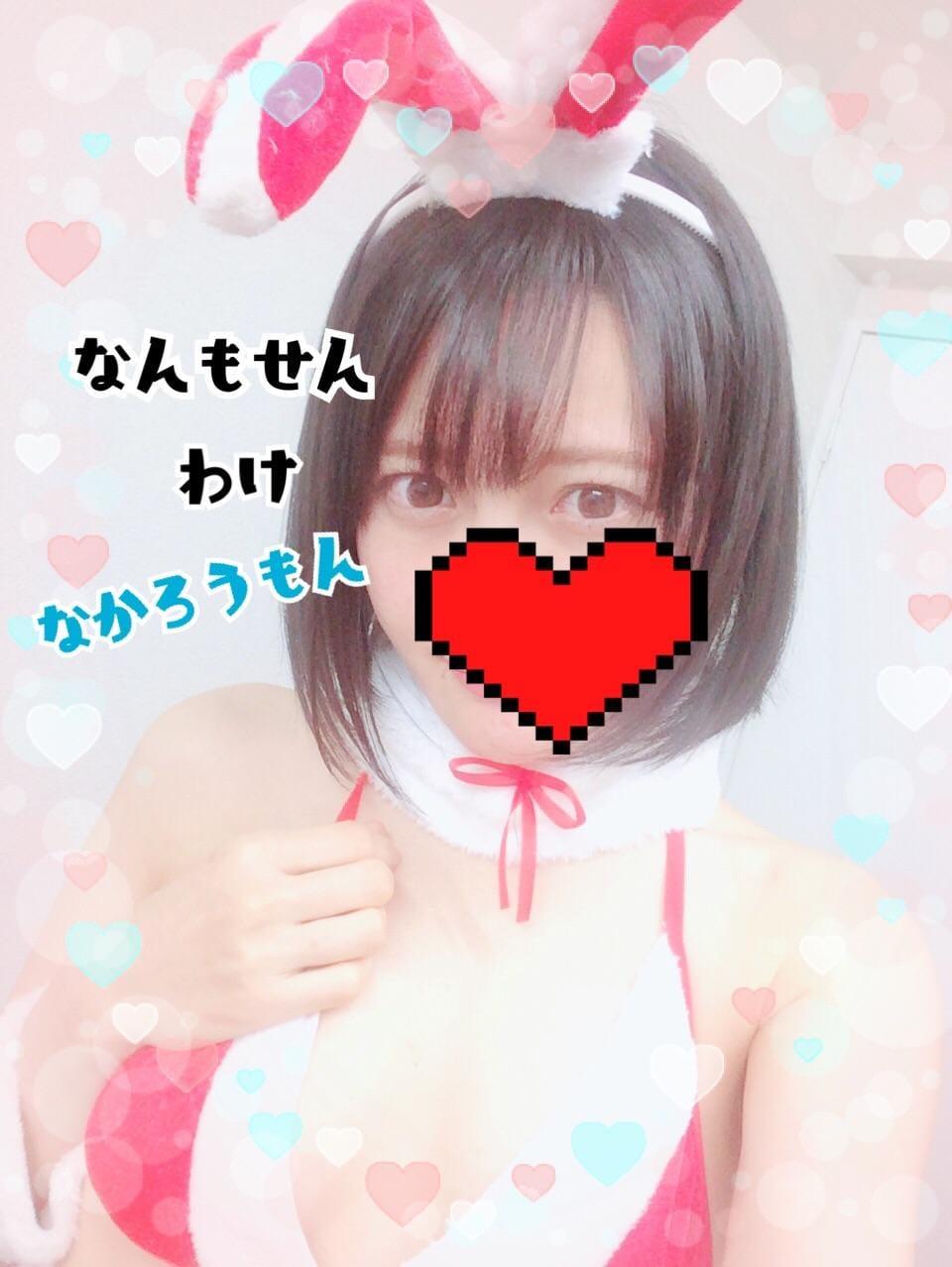 「【必読】25日まで・・・」12/10(12/10) 12:23 | とうこの写メ・風俗動画