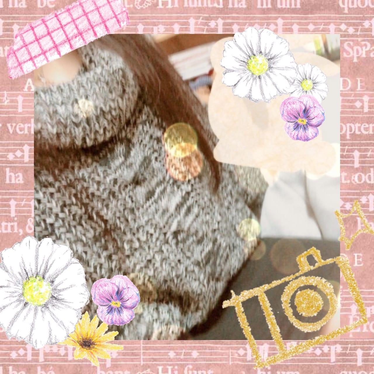 「おはよう~」12/10(12/10) 12:38   青山 エレナの写メ・風俗動画