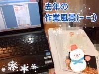 「憂鬱」12/10(12/10) 13:48   よしえの写メ・風俗動画