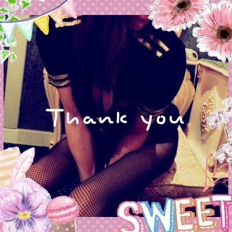 「ありがとうございます」12/10(12/10) 13:50 | 山本まやの写メ・風俗動画