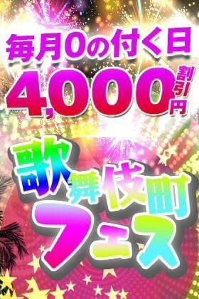 「おはようございます?^?ω?^?」12/10(12/10) 14:20   みちるの写メ・風俗動画