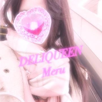 「ボサ子」12/10(12/10) 15:46 | メルの写メ・風俗動画