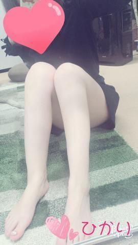 「出勤してます⸜(*ˊᗜˋ*)⸝」12/10(12/10) 18:26 | ひかり★お淑やかな超清純女子の写メ・風俗動画