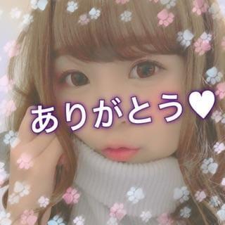 「1番目~」12/10(12/10) 18:44 | Tubomi-ツボミ-の写メ・風俗動画