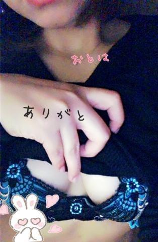 「昨日のお礼♪」12/10(12/10) 18:59   おとはの写メ・風俗動画