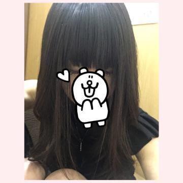 「こんにちわ」12/10(12/10) 19:43 | みかささんの写メ・風俗動画