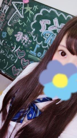 「꒰ 。•ω•。 ꒱」12/10(12/10) 20:15   えまの写メ・風俗動画