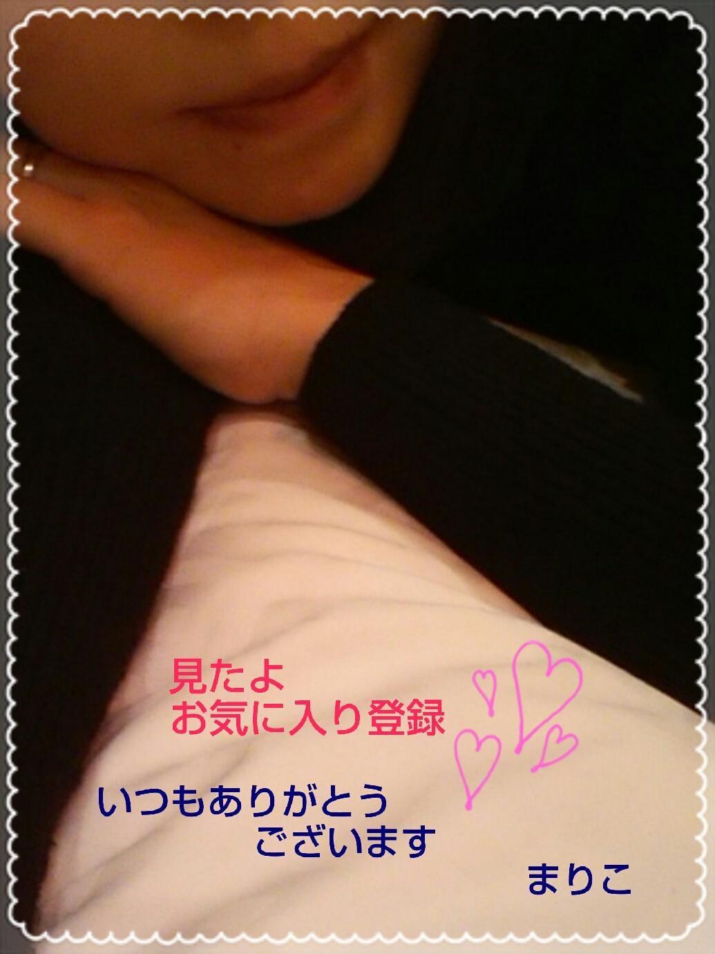 「ヨガってすごい☆」12/10(12/10) 20:29 | まりこの写メ・風俗動画
