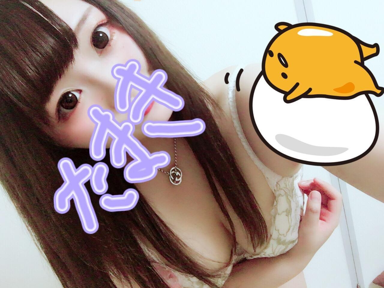 「ふぁいと」12/10(12/10) 21:33 | たまきの写メ・風俗動画