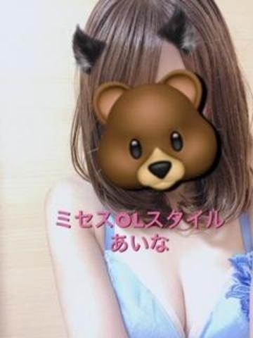 「ありがとうございました♡」12/10(12/10) 21:34 | あいなの写メ・風俗動画