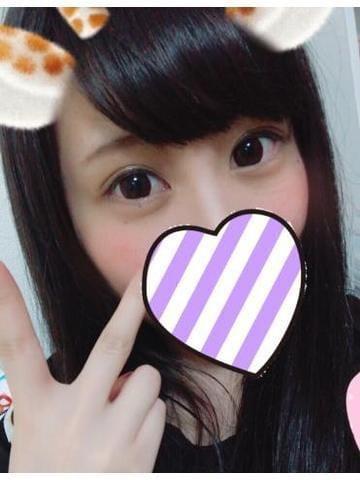 「꒰๑•௰•๑꒱」12/10(12/10) 21:54   えまの写メ・風俗動画