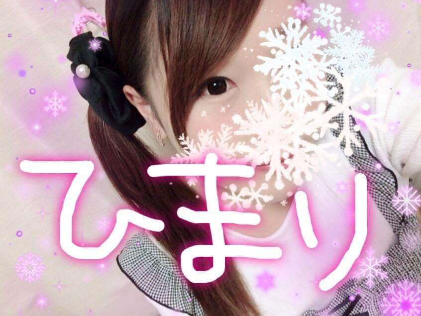 「明日出勤します??」12/10(12/10) 22:08 | ひまりの写メ・風俗動画