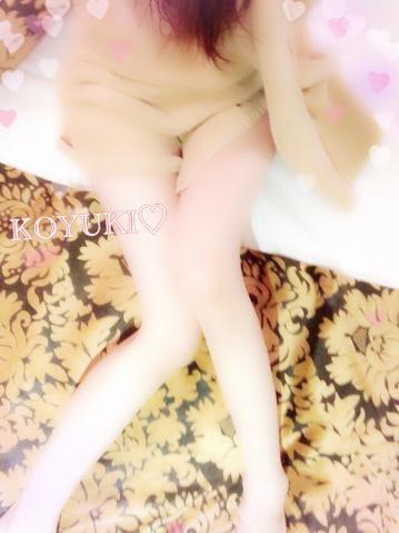 「??気軽に??」12/10(12/10) 23:22   愛染 こゆきの写メ・風俗動画
