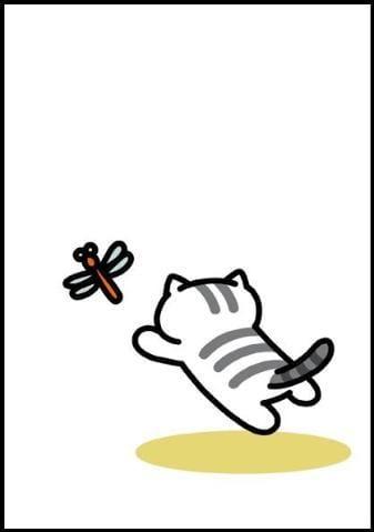 「帰りまーす」12/10(12/10) 23:50   おとはの写メ・風俗動画