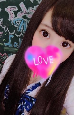 「꒰ 。•ω•。 ꒱」12/10(12/10) 23:52   えまの写メ・風俗動画