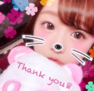 「100分ありがとう!」12/11(12/11) 01:26 | Tubomi-ツボミ-の写メ・風俗動画