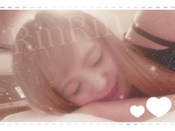 「おやすみなさいっ?」12/11(12/11) 01:57   りんりんの写メ・風俗動画