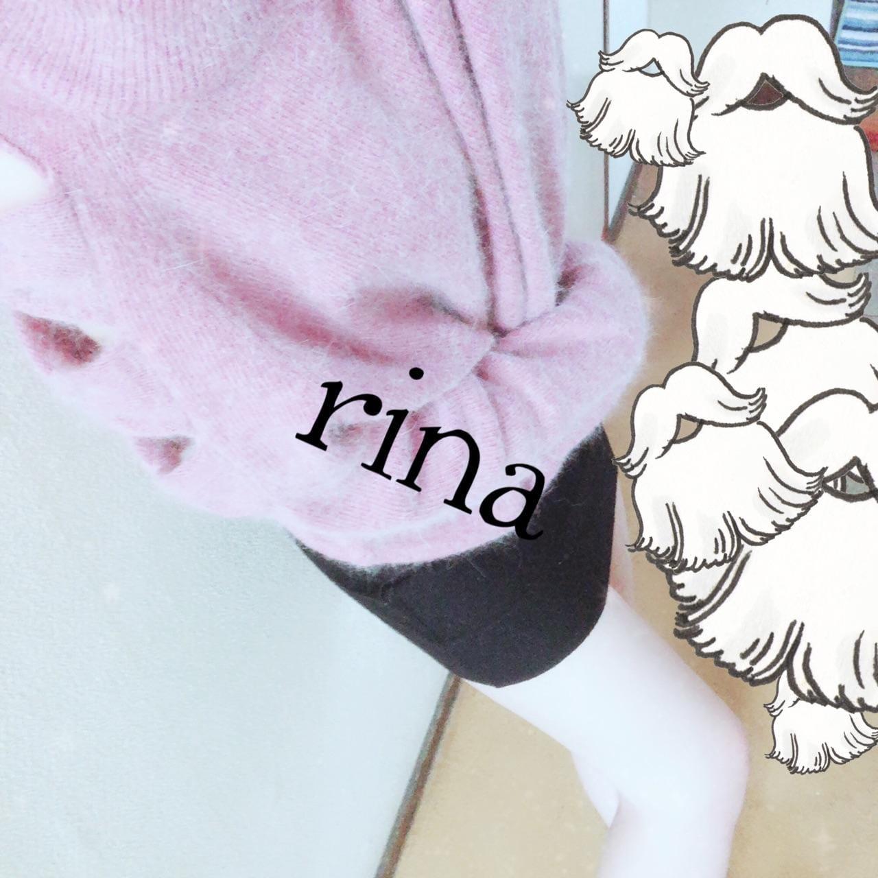 「なかよし様?(????)」12/11(12/11) 02:07 | りなの写メ・風俗動画