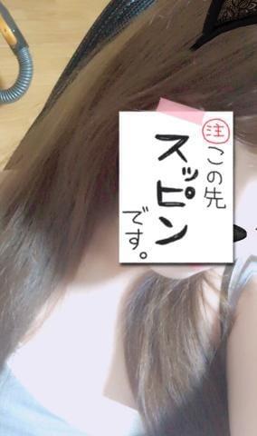 「ごめんだのぉ」12/11(12/11) 02:30   さりなの写メ・風俗動画