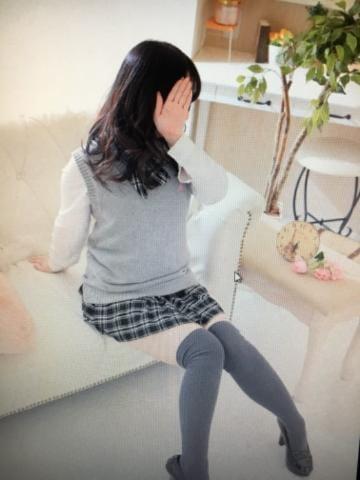 「おやすみなさい」12/11(12/11) 05:51 | 白鳥 綾乃の写メ・風俗動画