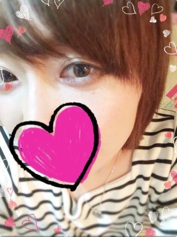 「おは。」12/11(12/11) 08:17   藤沢エレナの写メ・風俗動画