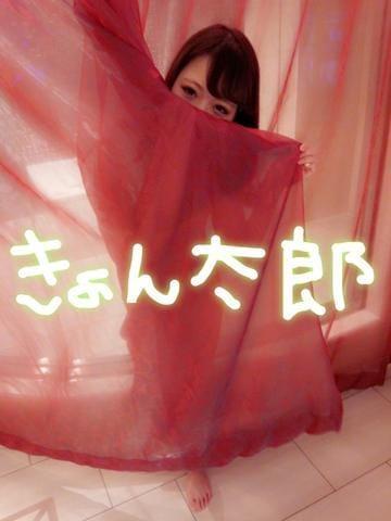 「◎きょんたろ、人間やめるってよ◎」12/11(12/11) 09:04 | KYONの写メ・風俗動画