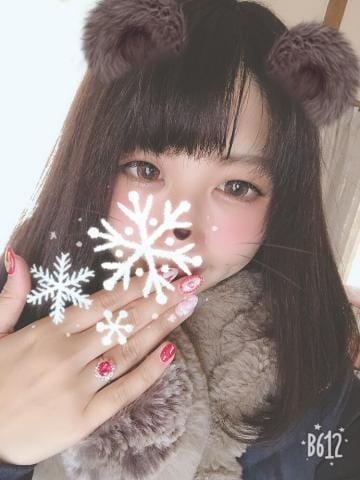 「おはよう〜!」12/11(12/11) 09:53 | 大島あんなの写メ・風俗動画