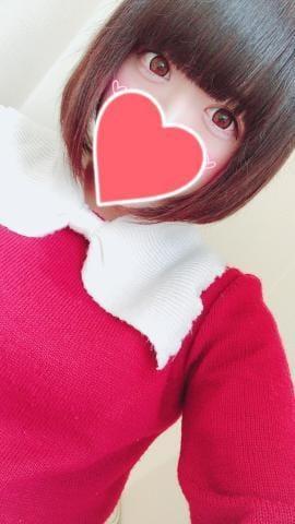 「今日も??」12/11(12/11) 10:26 | こあの写メ・風俗動画