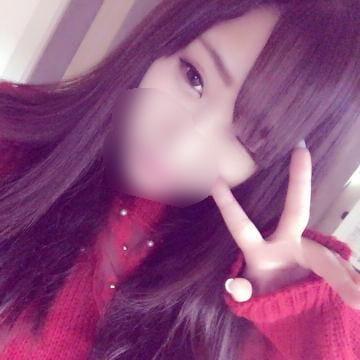 「おれい♥」12/11(12/11) 13:29 | 星野 かなみの写メ・風俗動画