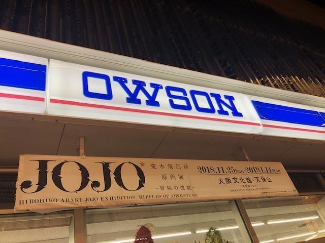 「みてね(^^)」12/11(12/11) 14:05 | ふうこの写メ・風俗動画