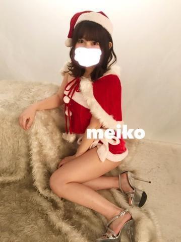 「きっと大丈夫」12/11(12/11) 14:07   めいこの写メ・風俗動画